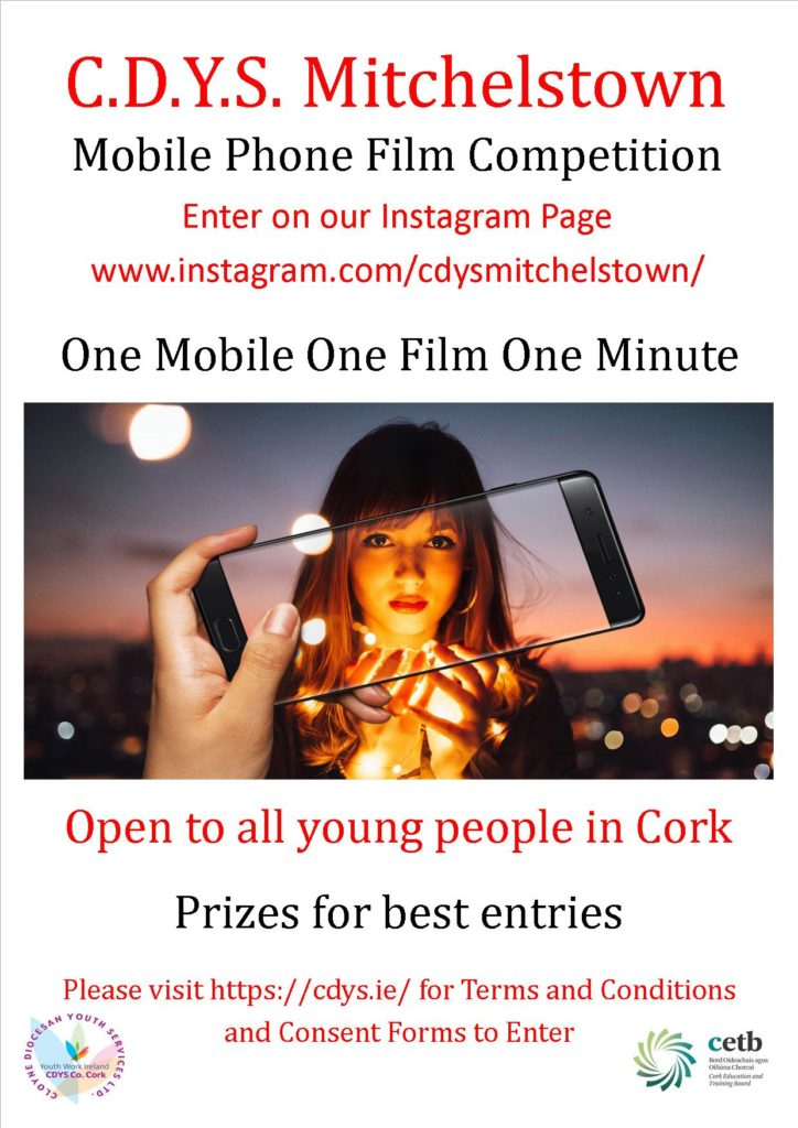 Mobile Phone Film Competition