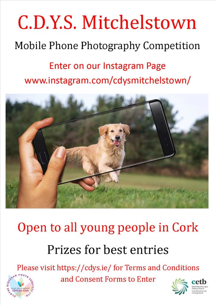 Mobile Phone Photography Competition Poster